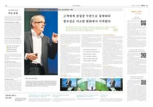 korean_article