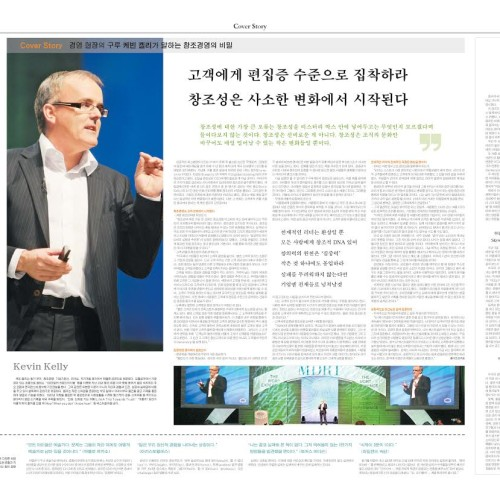 korean_article
